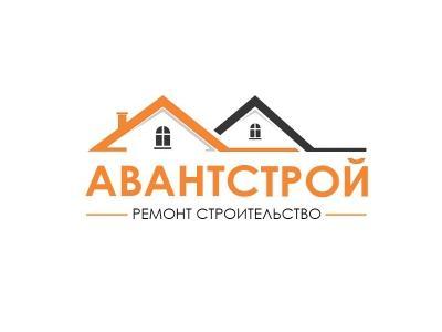 АвантСтрой - Строительство в Новосибирске