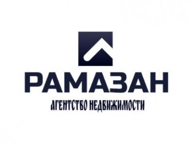 Агентство недвижимости РАМАЗАН в Казани - anramazan.ru