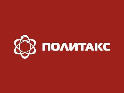 Политакс - politaks.ru